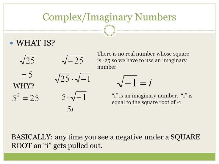 12 best Unit 3 - Complex Numbers images on Pinterest Complex - arithmetic sequence example