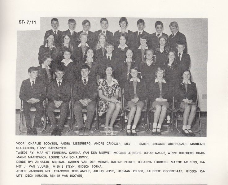 Class of 1975 St. 7/11