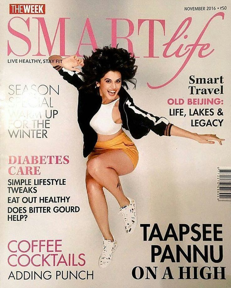 Taapsee Pannu on the cover of #SmartLife magazine. November 2016 issue.  #TaapseePannu #magazinecover #bollywoodmagazines #celebritymagazine #magazine #magazineshoot #covershoot #photooftheday #celebrity #photoshoot #bollywood #bollywoodactress #covergirl #filmywave