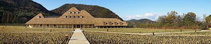 La Collina, Omihachiman, Shiga, Japan. Terunobu Fujimori. ラ・コリーナ近江八幡. 藤森照信.