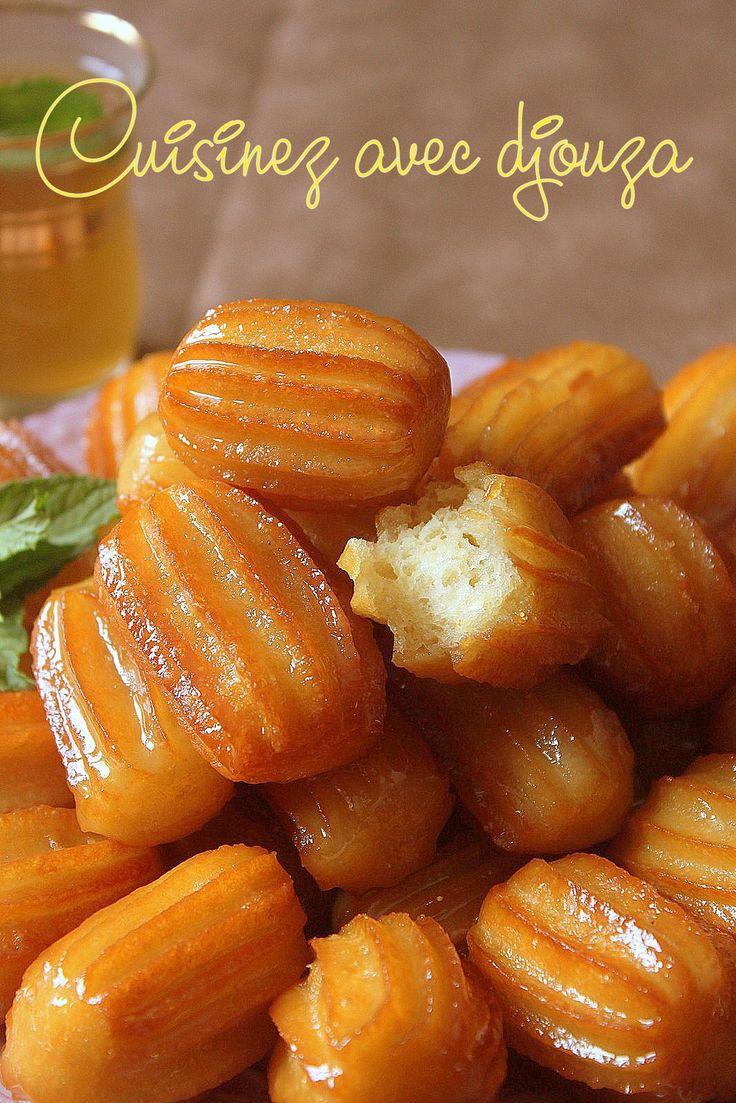 Tulumba turkish food du ramadan