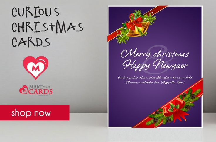 Send your warm holiday #wishes to friends and family with custom #Christmas #cards you can personalize.