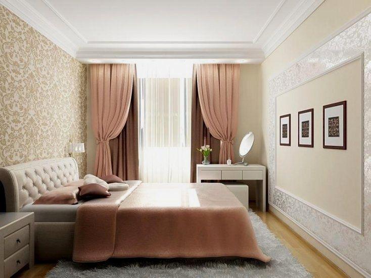 Дизайн спальни фото 15 кв. метров: интерьер реальный, прямоугольная планировка, гардеробная в гостиной комнате