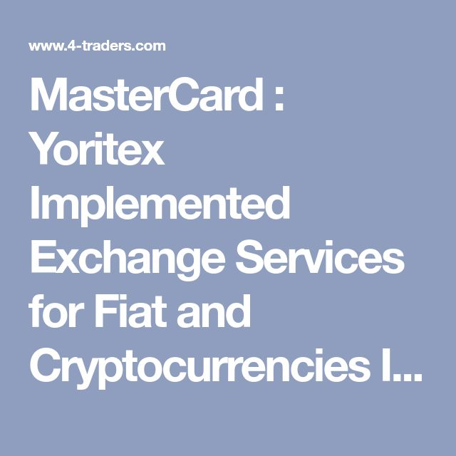 MasterCard : Yoritex Implemented Exchange Services for Fiat and Cryptocurrencies Including VISA and MasterCard Transactions as a Part of the Ongoing ICO Campaign | 4-Traders #YoritexICO #SimcoePay #news #bitcoin #finance #blockchain #fintech #cryptocurrency #ethereum #crowdsale