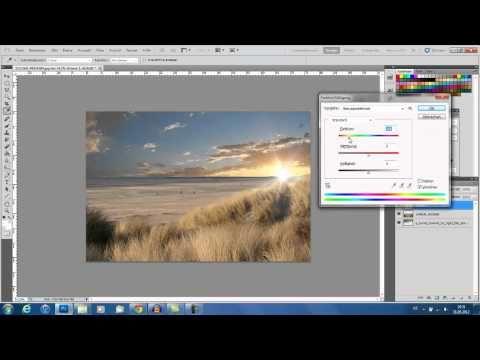 Photoshop Tutorial: Sonnen-Effekt [Deutsch/German]   by LeftArtDesign - YouTube