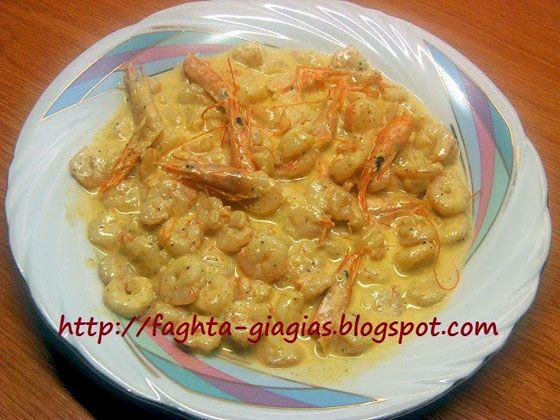 Γαρίδες με ούζο αλά κρεμ - από «Τα φαγητά της γιαγιάς»