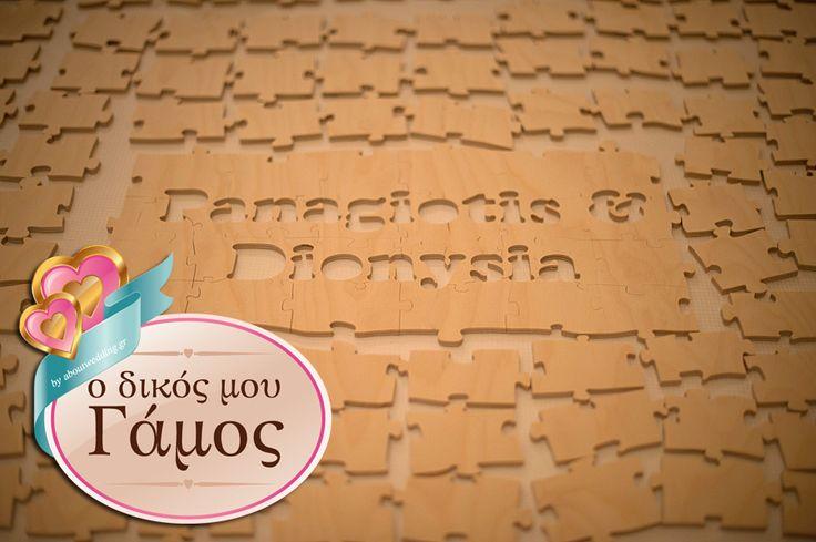 Ο χειροποίητος και rustic γάμος του Παναγιώτη και της Διονυσίας στο Αίγιο http://aboutwedding.gr/2013/09/20/o-xeiropoiitos-kai-rustic-gamos-tou-panagioti-kai-tis-dionysias-sto-aigio/