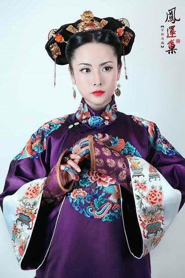 Qing Dynasty Manchu fashion