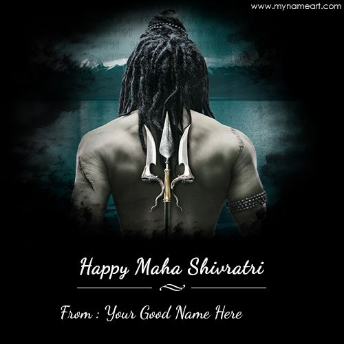 write your name on devon ke dev mahadev poster image for maha shivaratri wishes online.devon ke dev mahadev photos download for shivratri wishes.edit devon ke dev mahadev pictures online and send for sivratri wishes.you can also use this name pics for whatsapp dp set and facebook name profile pictures.happy maha shivratri with your name image 2016 generate.lord shiva with trishul image with your name write.write your name on Free Maha shivaratri eCards image.