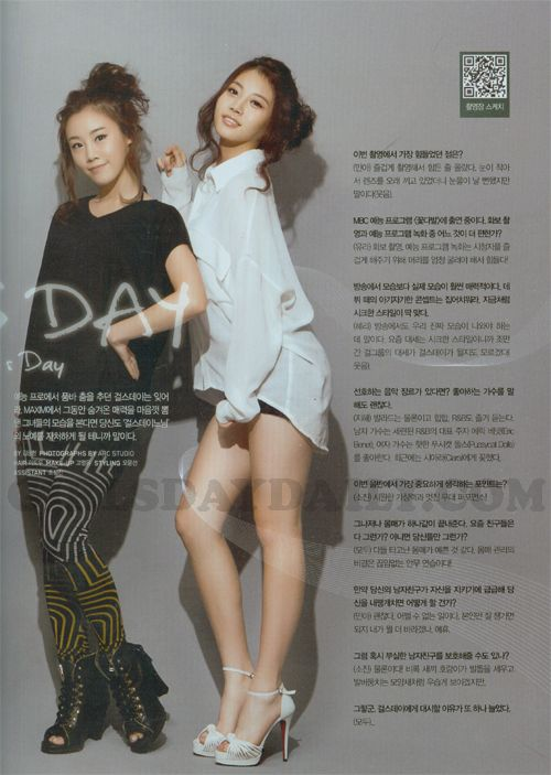 Maxim Korea Magazine Nov. Edition - Girl's Day Jihae, Yura