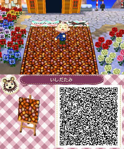 Multicolored Brick Pattern Floor Path Acnl Qrs