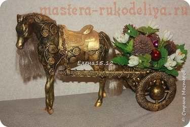 Мастер-класс по картонажу: Лошадка с повозкой