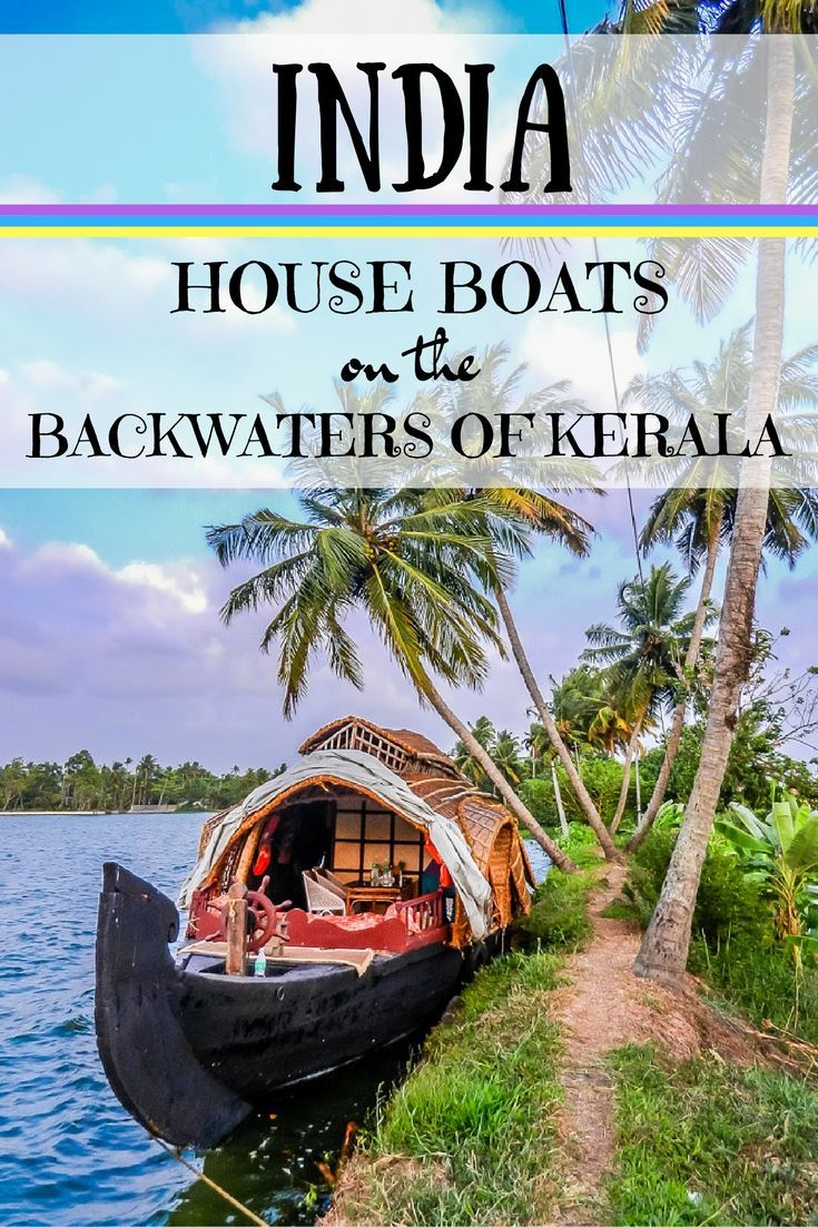 One of the many must see places in Kerala is the lush Kerala backwaters. We review our experience exploring the area via an overnight Kerala houseboat. #holiday #summer #summerholiday