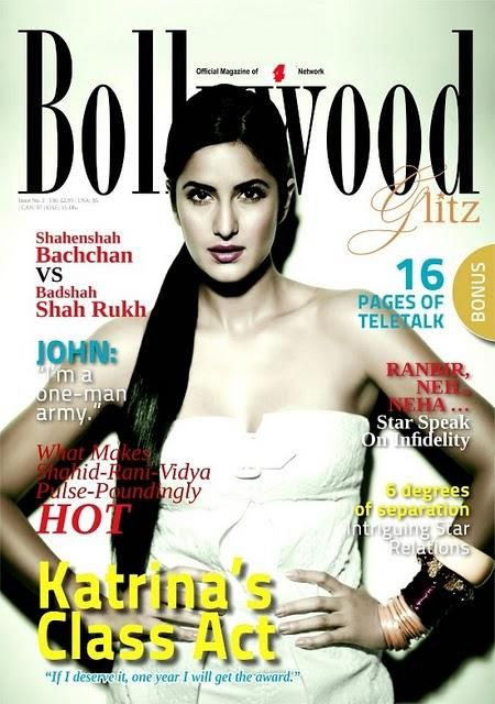#KatrinaKaif #katrina #bollywood #acting #films #beauty #women #fashion #india #celebrity