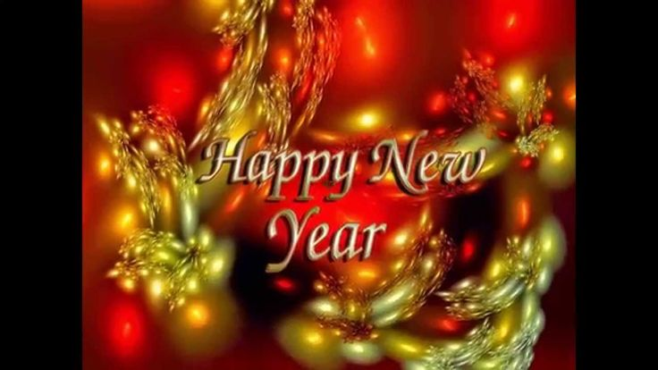 Happy New Year 2015! La multi ani 2015!