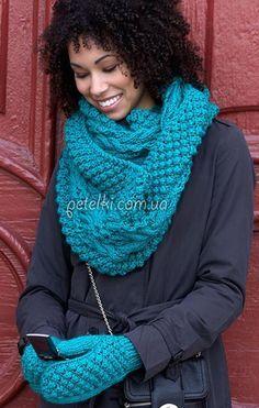Вязаный шарф хомут и варежки спицами от Bernat Design Studio