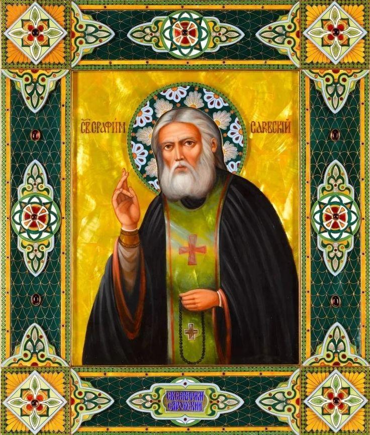 Картинки на смартфон с ликами святых