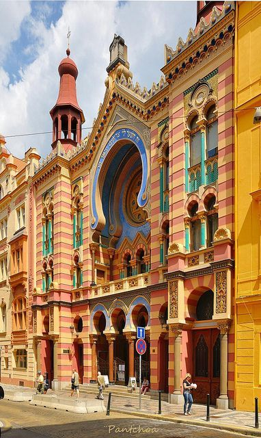 The Jerusalem Street Synagogue in Prague- one of the best places to travel in Europe.