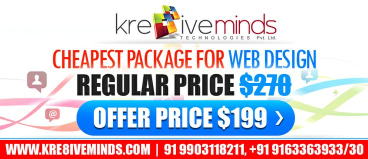 Special discount on web design service only at 199 USD.