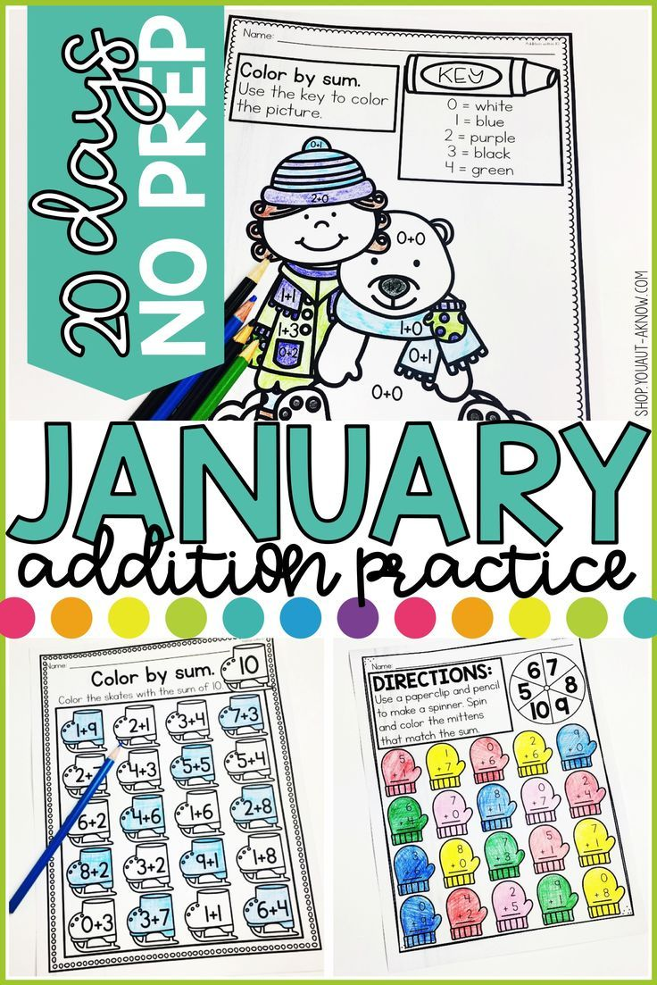 Addition Within 10 Practice Work Pages JANUARY EDITION | Pinterest ...