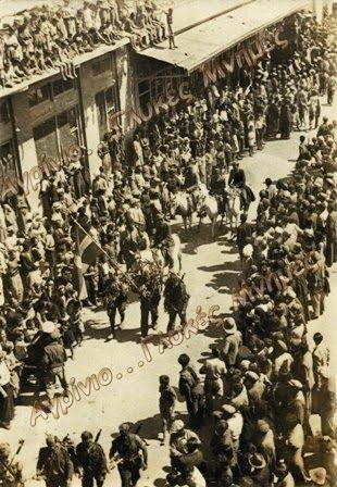 14 ΣΕΠΤΕΜΒΡΙΟΥ 1944 ΑΠΕΛΕΥΘΕΡΩΣΗ ΑΓΡΙΝΙΟΥ http://agriniomemories.blogspot.gr/2016/09/14-1944.html