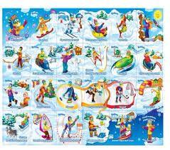 Картинки по запросу зимние виды спорта картинки для детей ...