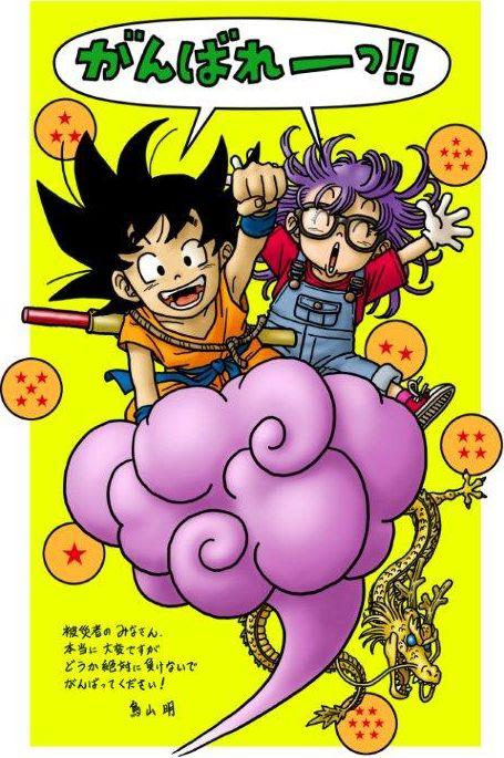 Goku and Arale