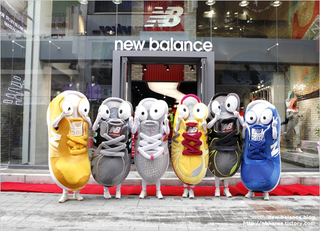 new balance korea