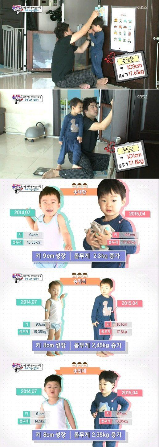 superman returns triplets 2