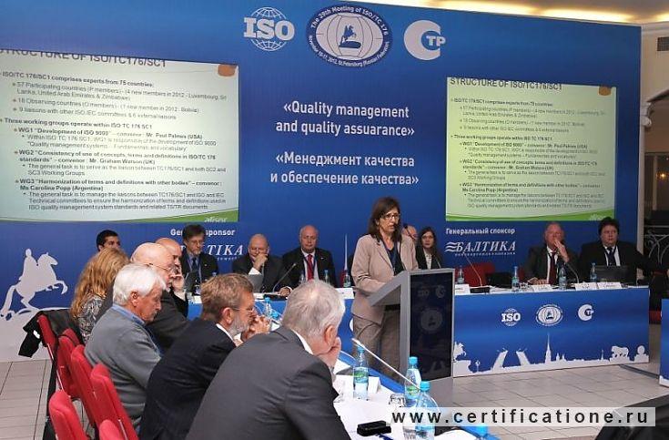 Менеджмент качества - основа конкурентоспособности товара.