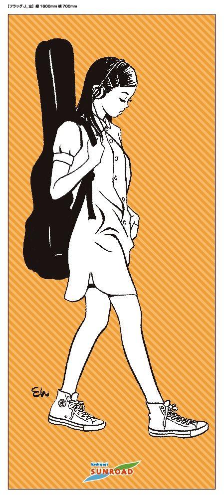 フラッグ - 江口寿史×吉祥寺サンロード!描き下ろしイラストが商店街をジャック の画像ギャラリー 12枚目(全12枚) - コミックナタリー