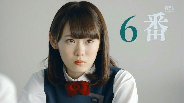 #残酷な観客達 No.6 Koike Minami