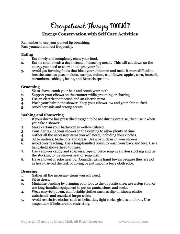 essay energy conservation