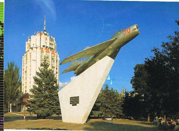 Monument to the military pilots - Tiraspol,  Moldavia