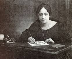 21 best harems in egypt early 20th century images on pinterest in she founded the intellectual association of egyptian women in she founded the egyptian feminist union efu in which she was to remain fandeluxe Choice Image