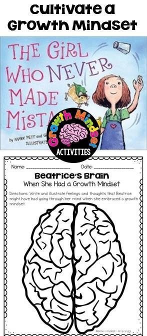 The Girl Who Never Made Mistakes No Prep Printables. Resources for teaching a growth mindset.