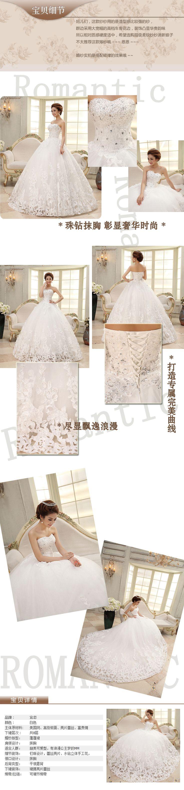 W-10 невесты свадебные платья красивые рукавов элегантный сладкий принцесса…