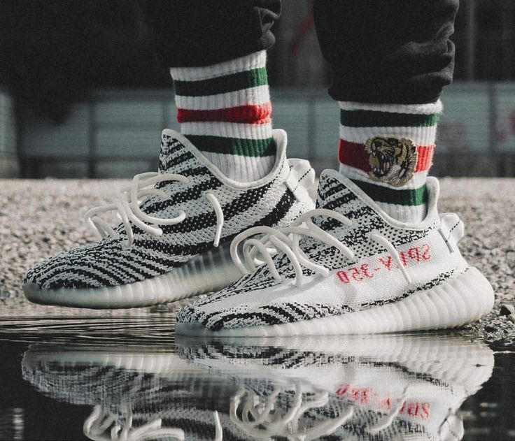 20 best Outfit Adidas Yeezy Zebra images on Pinterest | Yeezy zebra Adidas and Casual clothes