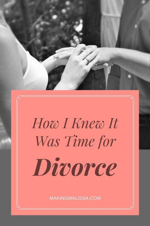How I Knew I Needed To Get A Divorce: It took me 4 years to get the courage to break it to my husband that I needed a divorce...despite having a 2 year old son. It was the hardest thing I had ever done. Here's how I knew it was time for divorce.