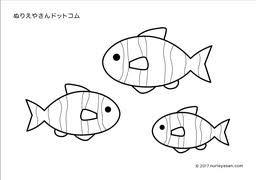 魚 塗り絵の画像検索結果 ぬりえ