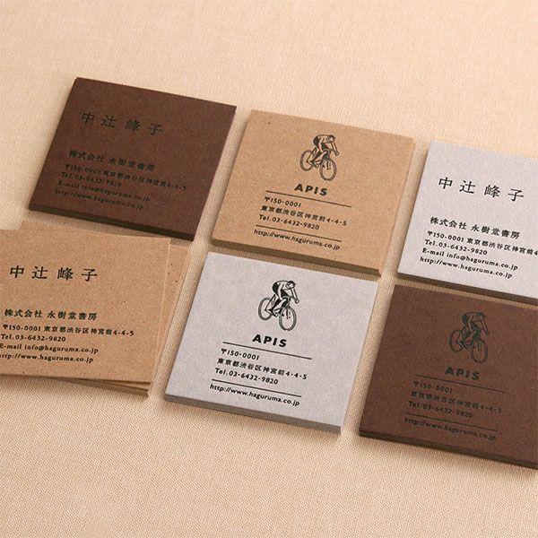 限定 正方形の名刺 ハグルマ オンラインストア 封筒・カード・冊子・ホッチキス箱
