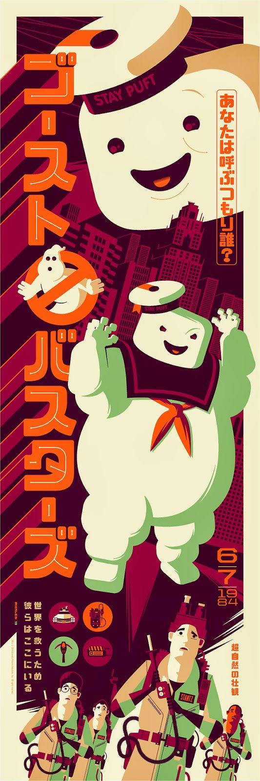 Tom Whalen Confectionary Kaiju Ghostbusters Poster Release Details
