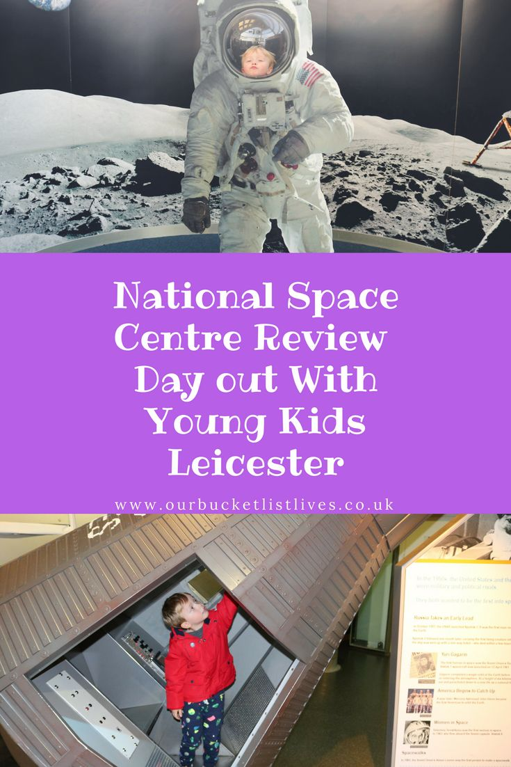 How much is there to interest young children at the Space centre in Leicester? Find out in my review. We recently visited with my four year old and he had the best day. He loved it and could have spent hours and hours there #space #Leicester #spacedayout #dayout #travel #familytravel