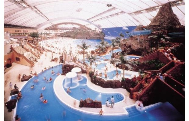 Seagaia Ocean Dome, Japan The Seagaia Ocean Dome in Miyazaki, Japan is the world's largest indoor water park.