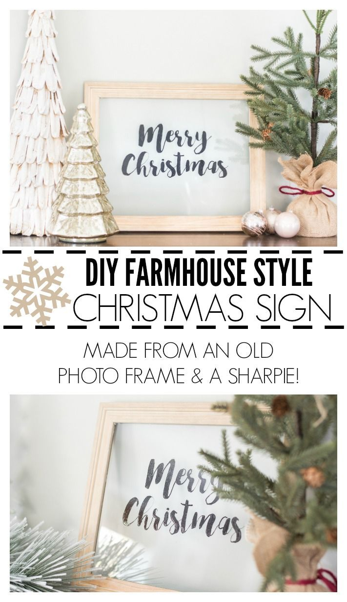 I love this idea! Using an old picture frame and an oil-based Sharpie to create a DIY farmhouse style Christmas sign. The template is included but you could easily print up your own, too! #diy #farmhouse #christmasdecor