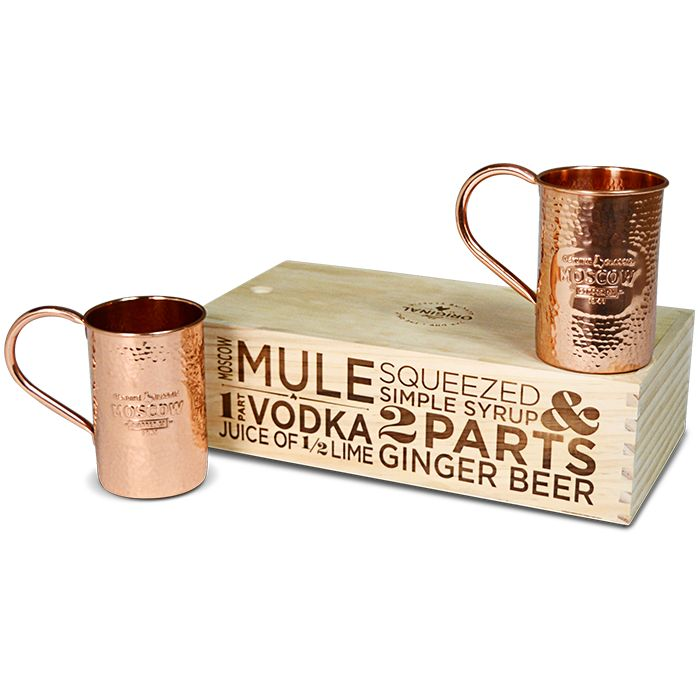 Hammered Moscow Copper Co. Copper Mule Mugs (Set of 2 Mugs)