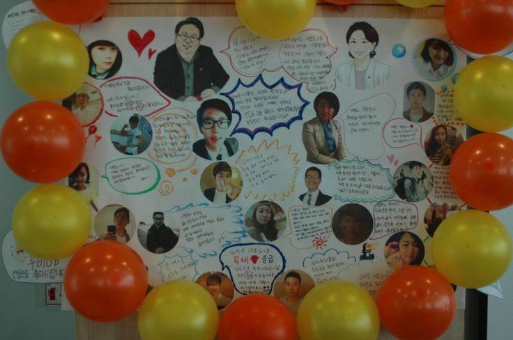 루비 디렉터 승급을 축하하는 서포트그룹 젊은 YSG에서 준비한 축하글