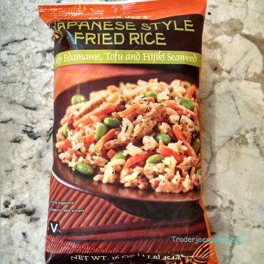 Trader Joe's Japanese Style Fried Rice 16 ounce bag for $2.99 トレーダージョーズ ジャパニーズスタイルフライドライス #トレーダージョーズ #ひじき #焼き飯 #フライドライス #traderjoes #japanese #friedrice
