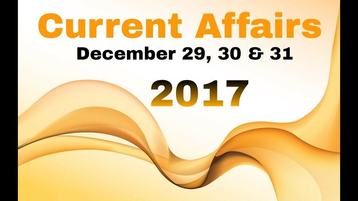 Current Affairs Quiz  Dec 29, 30 & 31, 2017 General knowledge for All Co...