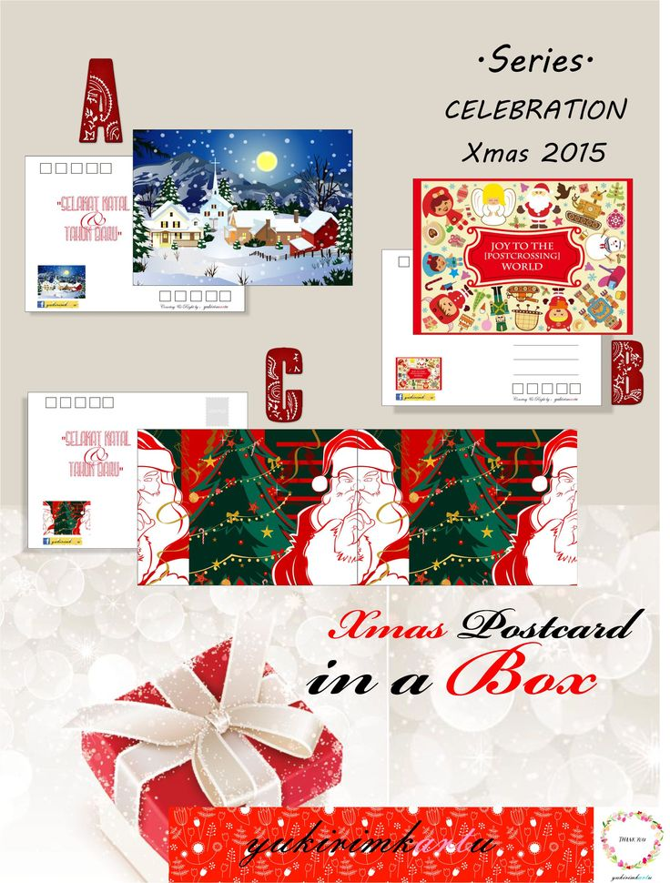 Xmas 2015 Postcards Series, only available during xmas festive season.  Contact us for more detail at FB page https://www.facebook.com/yukirimkartu